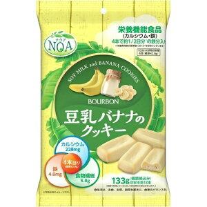 【送料込・まとめ買い×24個セット】ブルボン ナクア NQA 豆乳バナナのクッキー 133g