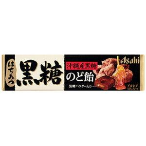 【×10個 メール便送料込】アサヒ はちみつ黒糖のど飴ST 10粒入