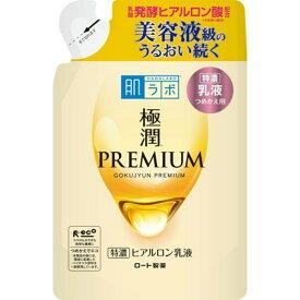 【サマーセール】ロート製薬 肌ラボ 極潤プレミアム 特濃 ヒアルロン乳液 詰替え用 140ml