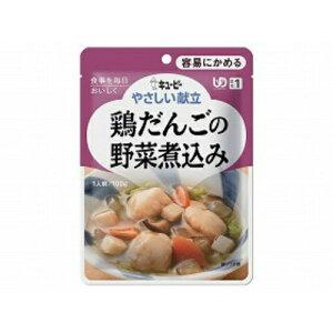 【送料無料1000円 ポッキリ】介護食 区分1 キユーピー やさしい献立 鶏だんごの野菜煮込み(100g)×3個セット