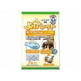【送料無料 5000円セット】エクセルシア よかレット(7袋入)×5個セット