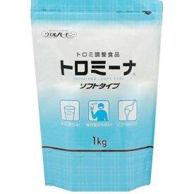 【送料無料 5000円セット】ウエルハーモニー トロミーナ ソフトタイプ(1kg)×2個セット