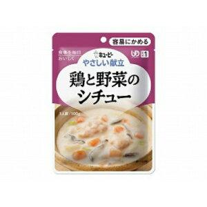 介護食 区分1 キユーピー やさしい献立 鶏と野菜のシチュー(100g)