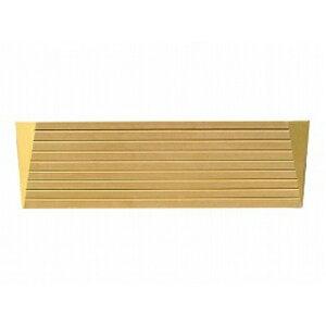 シンエイテクノ 段差解消スロープ「タッチスロープ10°」80−45