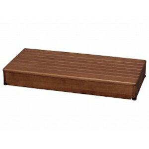 【送料無料】アロン化成  木製玄関台 90W−40−1段ブラウン
