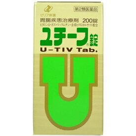 【×3個セット送料無料】【第2類医薬品】 ユチーフ錠 200錠