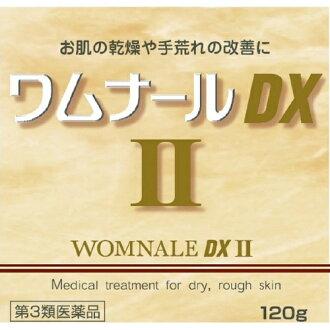 웜나르 DXII 120 g 1개