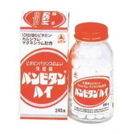 【第(2)類医薬品】 パンビタンハイ 240錠