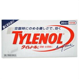【第2類医薬品】 タイレノールA 20錠