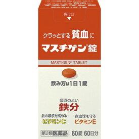 【送料無料・まとめ買い×6個セット】【第2類医薬品】日本臓器製薬 マスチゲン錠 60錠