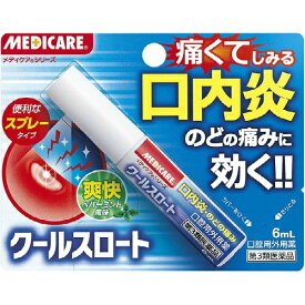 【送料無料・まとめ買い×10個セット】【第3類医薬品】クールスロート 6ml