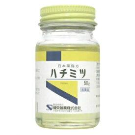 【送料無料・まとめ買い×6個セット】【第3類医薬品】健栄製薬 ハチミツ 50g