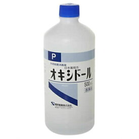【×5本セット送料込】【第3類医薬品】 オキシドール 500ml