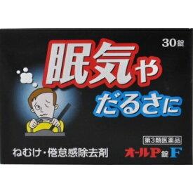 【送料無料・まとめ買い×20個セット】【第3類医薬品】オール薬品工業 オールP錠F 30錠