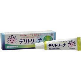 【送料無料】【第2類医薬品】デリトリーナ 12g×5個セット