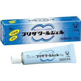 【送料無料】【第2類医薬品】プリザ クールジェル 15g×3個セット