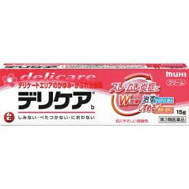 【送料無料】【第3類医薬品】 デリケアb 15g×5個セット