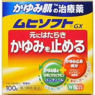 무히소후트 GX나 유미 피부의 치료약 크림 100 g