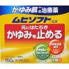 무히소후트 GX나 유미 피부의 치료약 크림 150 g 1개