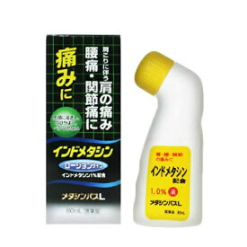 【第2類医薬品】 メタシンパス L 80ml(セルフメディケーション税制対象)