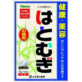 【送料無料・まとめ買い6個セット】山本漢方製薬 はとむぎ お徳用 15g×32包