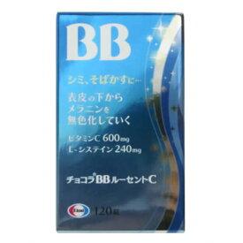【第3類医薬品】チョコラBB ルーセントC 120錠入