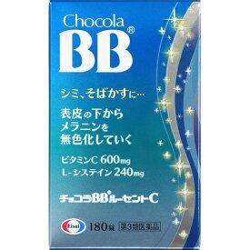 【送料無料・まとめ買い2個セット】【第3類医薬品】チョコラBBルーセントC 180錠
