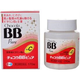 【第3類医薬品】エーザイ チョコラBB ピュア 170錠