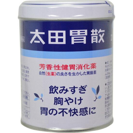 太田胃散210g yoikenkou