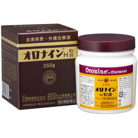 【送料無料・まとめ買い×2個セット】【第2類医薬品】オロナインH軟膏 ビン 250g