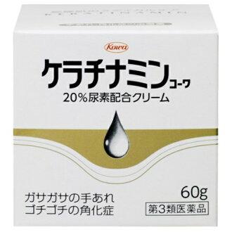 케라치나민코와 20%요소 배합 크림 60 g