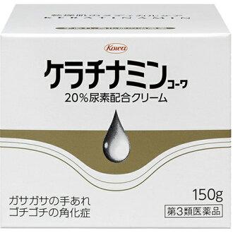 케라치나민코와 20%요소 배합 크림 150 g