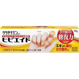 【第3類医薬品】興和新薬 ケラチナミンコーワ ヒビエイド 15g(4987067264803)皮膚の薬 ズキンと痛むひび割れに!