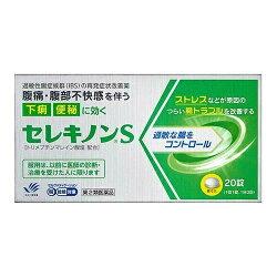 【配送おまかせ】【第2類医薬品】田辺三菱製薬セレキノンS20錠入