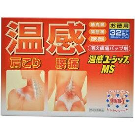【第3類医薬品】大石膏盛堂 温感ユーシップMS 32枚入