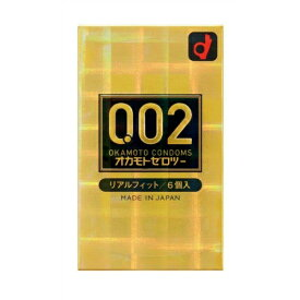 【×2個セット送料無料】オカモト ゼロツー 0.02ミリ リアルフィット 6個入/4547691775948/スキン コンドウム 避妊具