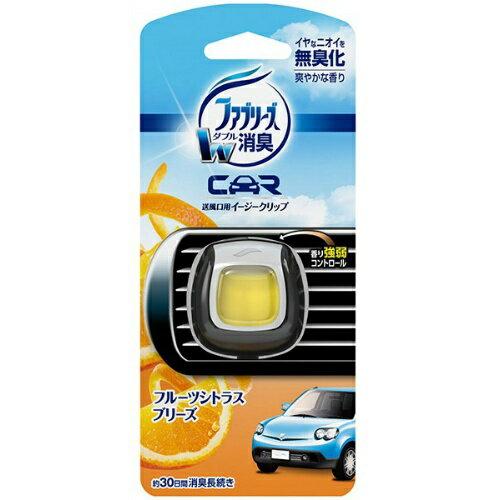 【送料無料・まとめ買い2個セット】P&G ファブリーズ イージークリップ フルーツシトラスブリーズの香り 2ml 車のエアコン送風口に取り付けるタイプの自動車用消臭・芳香剤