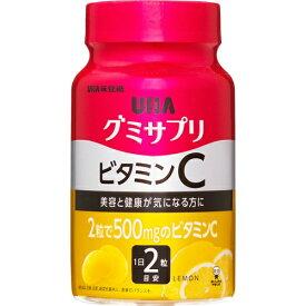 【×3個セット送料無料】UHA味覚糖 グミサプリ ビタミンC 30日分 60粒 ボトル レモン味/4902750651685/
