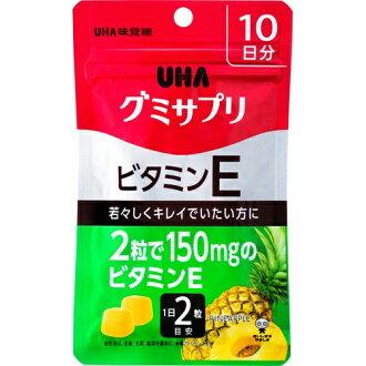 悠哈味覺糖胡頽子保健食品維生素E鳳梨味道10天份20粒