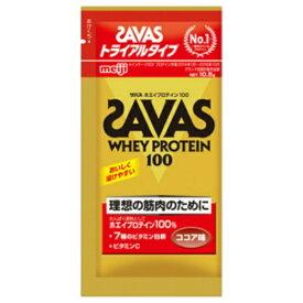 【送料無料】明治 ザバス SAVAS ホエイプロテイン100 ココア味 トライアル 10.5g 1個