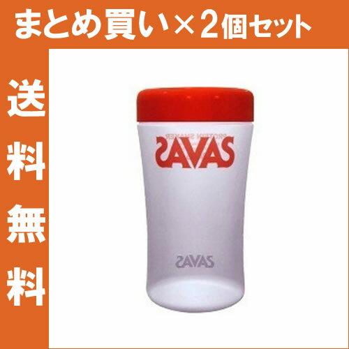 【まとめ買い・送料無料】明治 ザバス SAVAS プロテインシェーカー 500ml×2コセット