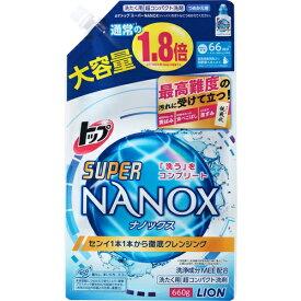 【送料無料・まとめ買い2個セット】ライオン トップ スーパーNANOX(ナノックス) 詰め替え大型 660g