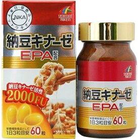 【送料無料 5000円セット】ユニマットリケン 納豆キナーゼ EPA 60粒(4903361672793)納豆独特の臭いをも除去×4個セット