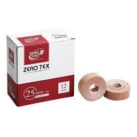 【送料無料 5000円セット】ZERO テックス キネシオロジーテープ 25mm×5m 12巻入×2個セット