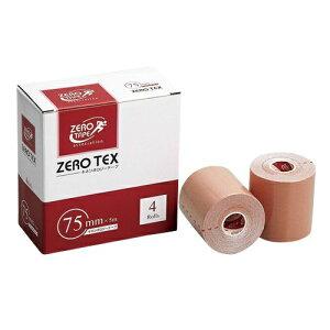 【送料込・まとめ買い×4個セット】ZERO テックス キネシオロジーテープ 75mm×5m 4巻入