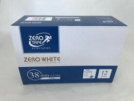 【送料無料 5000円セット】ZERO ホワイトテープ 非伸縮タイプ 38mm×13.75M 12巻入×2個セット