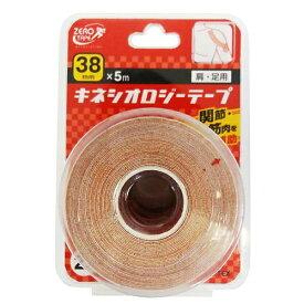 【送料無料 5000円セット】ZERO テックス キネシオロジーテープ 肩・足用 38mm×5m 2巻入×8個セット