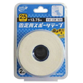【送料無料 5000円セット】ZERO ホワイト 固定用スポーツテープ 非伸縮 手首・足裏・指用 25mm×13.75m 2巻入×11個セット