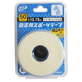 【送料無料 5000円セット】ZERO ホワイト 固定用スポーツテープ 非伸縮 ひざ・肩・ふともも用 50mm×13.75m 1巻入×11個セット
