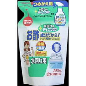 大日本除虫菊 ティンクル 水回り用 つめかえ用 250ml 除菌洗浄剤 除菌もできる衛生クリーナー ( 4987115854567 )